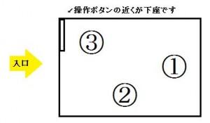 sekiji1