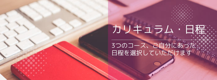 一般社団法人 日本リーガルアシスタント協会認定資格